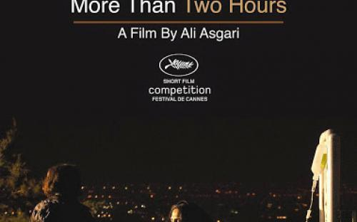 MORE THAN TWO HOURS poster